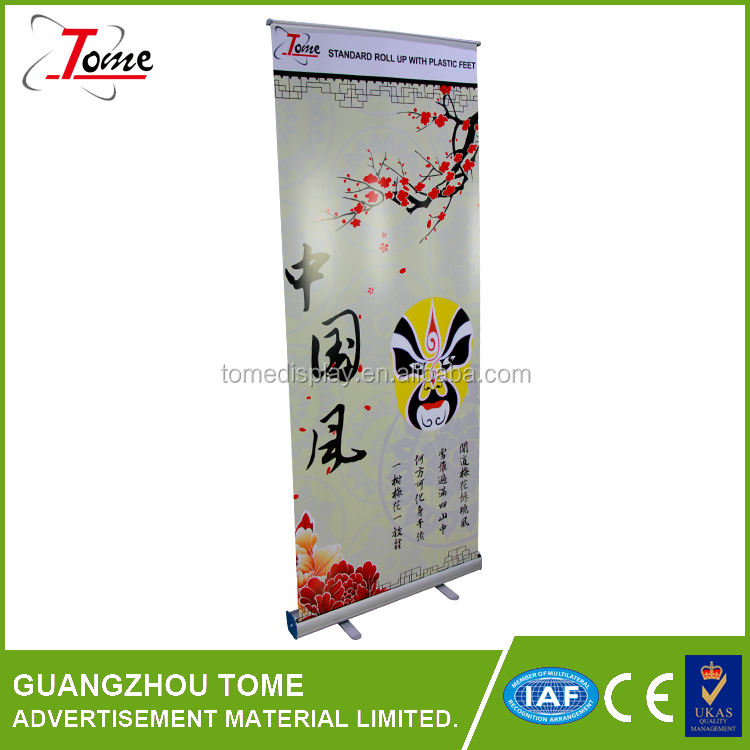 China top fabricante 10 roll up banner pop up, stand banner rolling up para as vendas