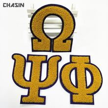 Custom chenille towel varsity greek letters, college embroidered chenille  patches