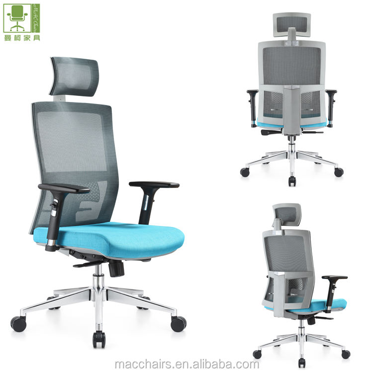 2018 Newest modern mesh executive office chair adjustable back and heardrest