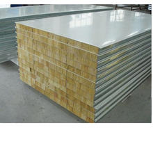 High Quality Rock Wool Sandwich Wall Panel Price