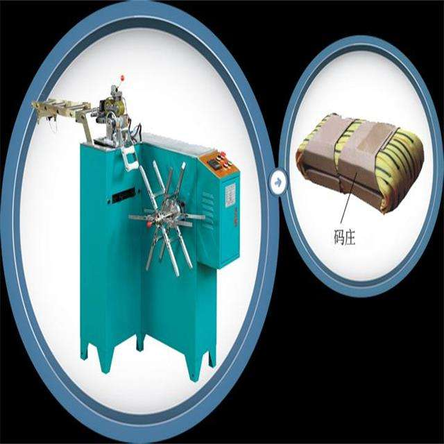 Zipper Rolling Machine