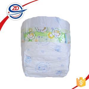 Soft breathable perfect adult children 3d printing baby diaper
