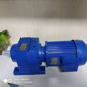 TECO BR Helical Geared Motor
