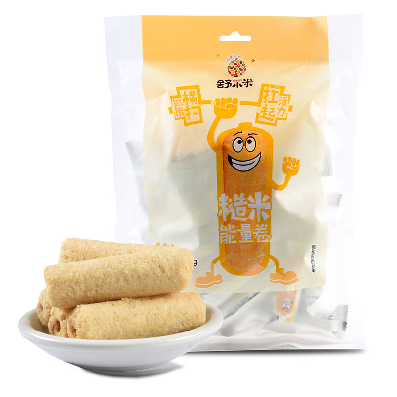 Puyi Chinese Snack Food Puffed Brown Rice Energy Roll Organic Snack Breakfast Food 200g Wholesale Yolk Flavor Fried Grain Snacks
