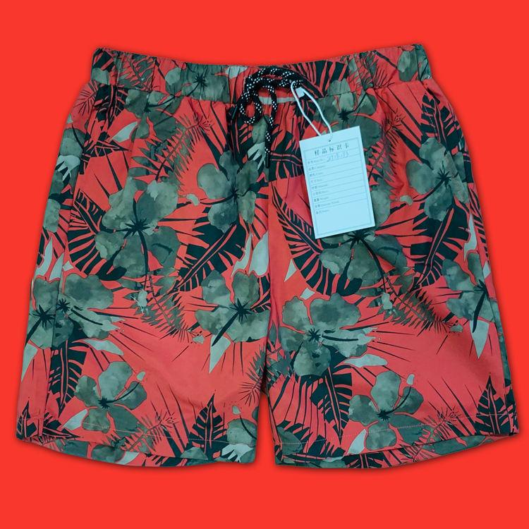 FullBo Tortoise Skin Turtle Shell Little Boys Short Swim Trunks Quick Dry Beach Shorts