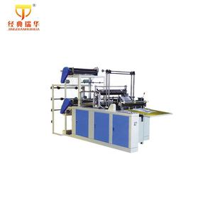 Double Decker Biodegradable Plastic Poly Garment Bag Making Machine