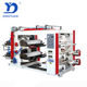 has video sanyuan brand trade assurance YT-4600 Model flexo 4 colors printing machine/printing on plastic bags /printer machine