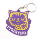 Custom designed keychain wholesale, design 2018 rubber key chain
