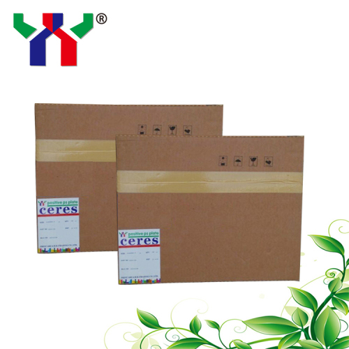 Manufacturer Directly Supply Offset Printing PS Plate