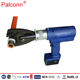 Plumbing Battery Crimping Tool For PEX PEX AL PEX pipes