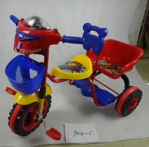 Hot sale design double seat kids tricycle 904