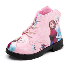 Korean Girl's Cotton Shoes  Princess Shoes Ankle Boots Baby Cartoon Children Snow Christmas Shoes