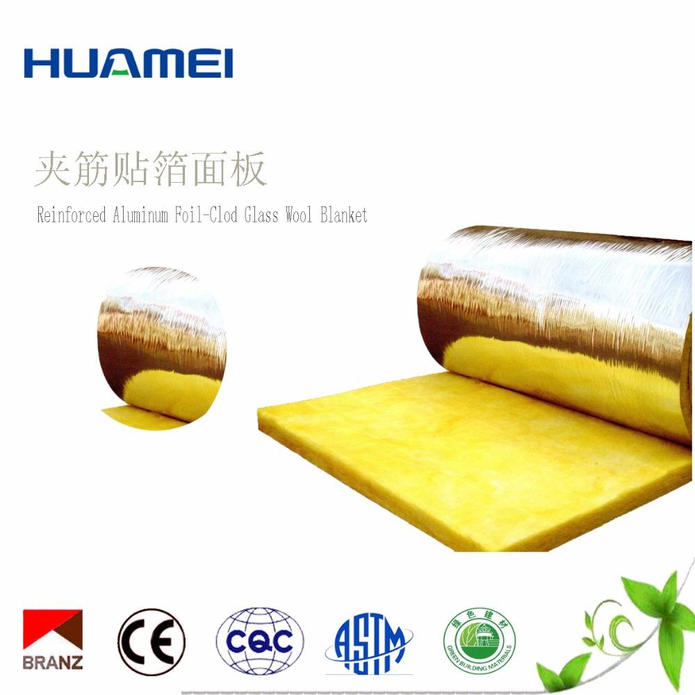 Glass Wool Acoustic Panel/Blanket Pill Packing Aluminum Foil Tianjin Insulation