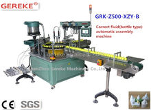 Stationery Pen Equipment- Automatic Assembly and Filling Machinery for Correction fluid