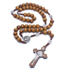 Catholic Rosary Necklace Handmade Wooden Cross Necklace Religious Jewelry