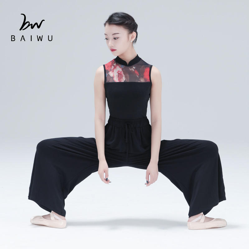 118125009 Jazz Dance Pants Modern Dance Pants