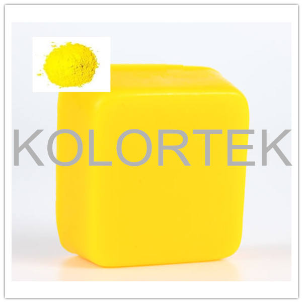 Makeup D&C yellow 10 lake dye, cosmetic grade colorant, CI 47005 bright yellow powder