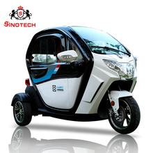 2019 hot sale three wheel passenger electric tricycles for adults for sale motorized tricycles electric car-Aries Classic