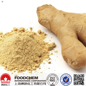 China Best Price Dried Ginger Wholesale