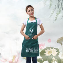 Restaurant hotel kitchen cheap bulk uniforms apron custom logo free printing quality apron with good price