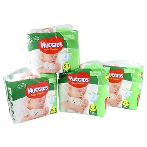 High Quality Attractive Price Soft Baby Diaper