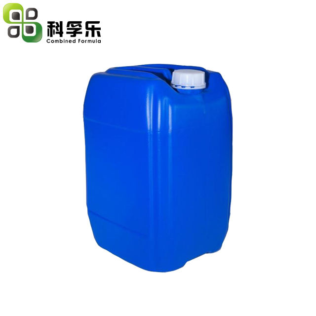 CFS-850/cas 2530-85-0/3-methacryloylpropyltrimethoxysilane/silane a174