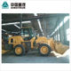 high quality low price wheel loader