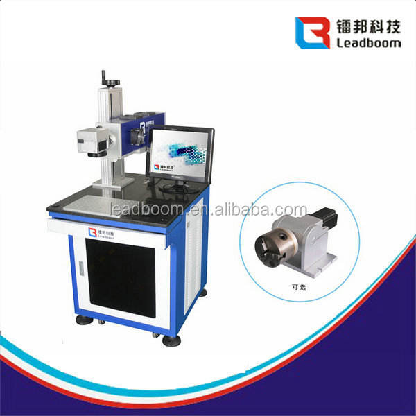 CO2 Laser Marking Machine 10W(For non-metal,PVC, Metal