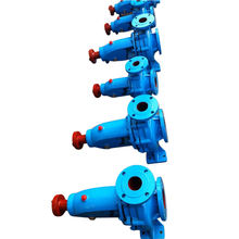 China Supplier IS Clean water Bare Shaft Centrifugal pumps For Agriculture Irrigation