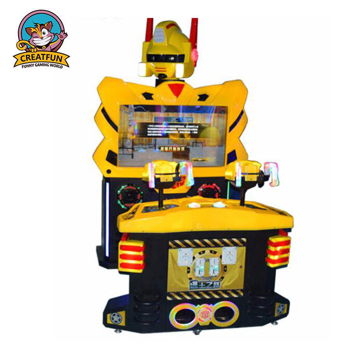 Indoor game center muntautomaat arcade kids laser gun shooting game machine