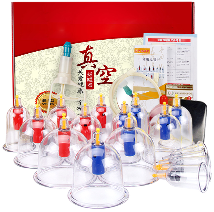 High Quality Home Use Chinese 16 Cupping Cups Set Body Massage Cupping Cups