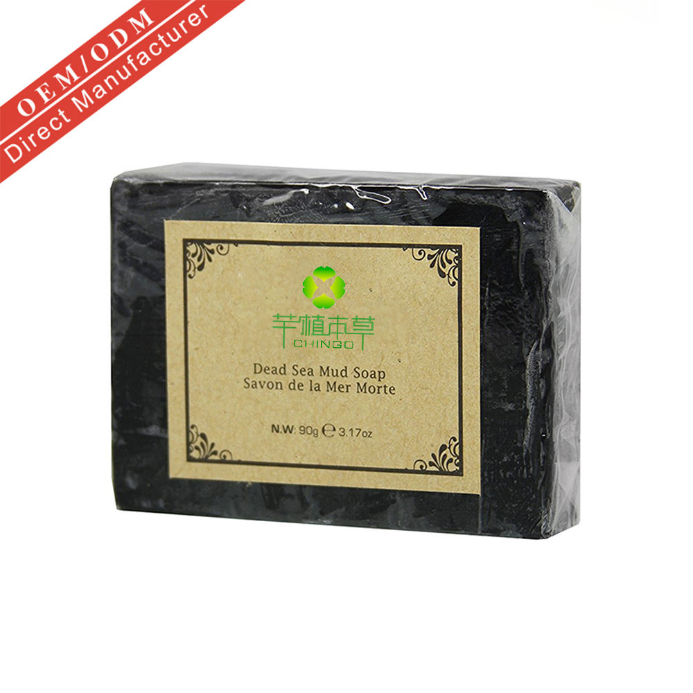 Anti-Aging Body soap bar with dead sea mud for Softness and Freshness