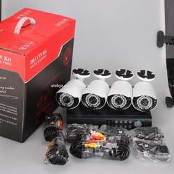 Low price 4 channel outdoor surveillance cheap cctv system dvr and camera kit