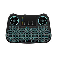 Factory English/Russian 7-colors backlit wireless keyboard MT08 Universal mini keyboard Best convenient remote for Android TVBox