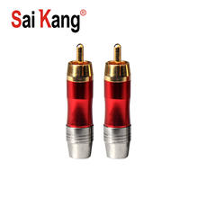 saikang red green blue cable wire audio cable adapter plug RCA connector