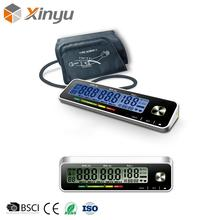 XINYU Best quality promotional Digital Mercury Free LCD Mobile Blood Pressure Monitor