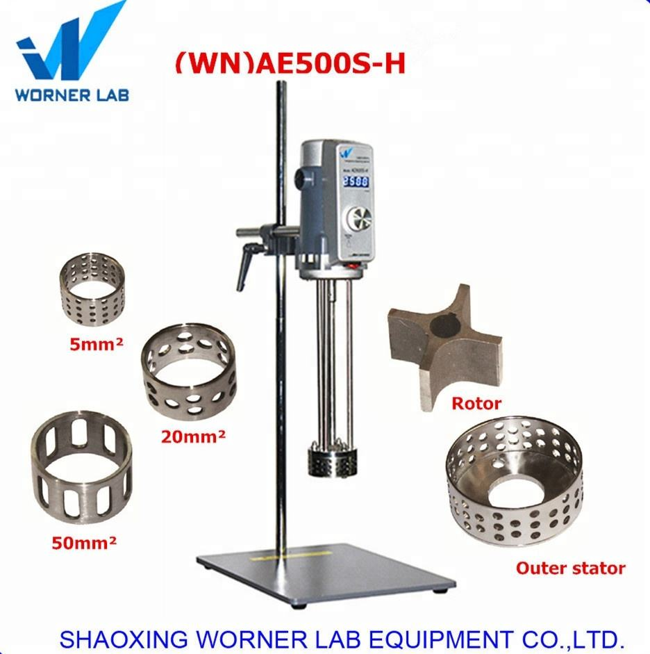 High shear cosmetics liquid mixer/ emulsifier/ disperser