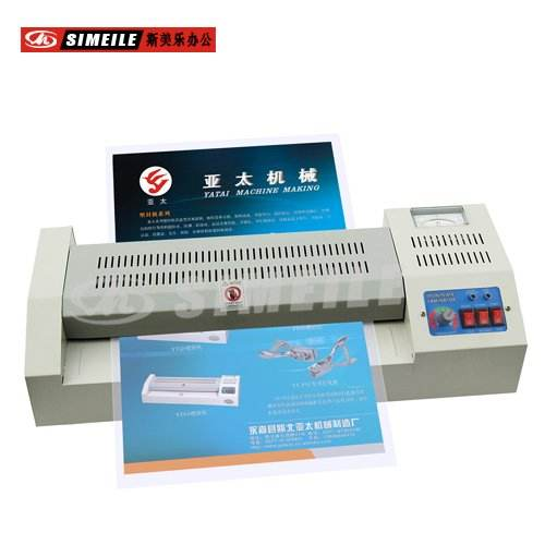 Professional Yt-320A Pouch Automatic Film Laminating Machine A3 320 Pouch Laminator