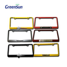 Custom Car Motorcycle License Plate Frame