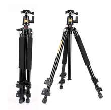 QZSD-Q118 Aluminum camera stand DSLR and digital camera tripod brand quality camera accessories factory price