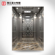 Safe And Stable Passenger Lift Elevator ZhuJiangFuji Brand CE Auto Door Elevator 10 People Commercial Passenger Lift