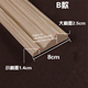 Decorative Wood Molding door Trim