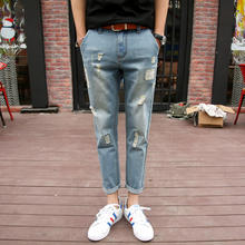 2017 custom boutique fashion boys trousers men relaxed denim pants wholesale jeans