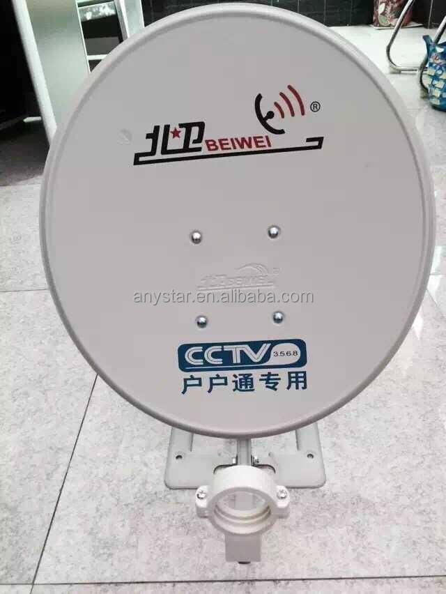 New kind 45cm KU Band Satellite Dish Tv Antenna