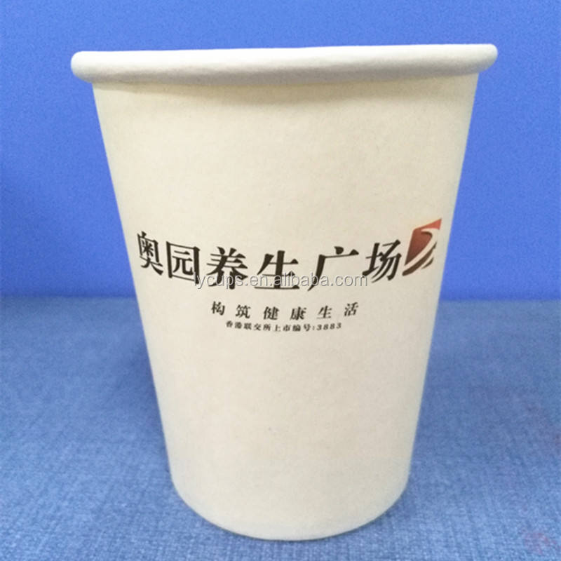 Biodegradable Biodegradable Paper Cups Biodegradable Paper Coffee Cups Coated With PLA Paper Cup Guangzhou