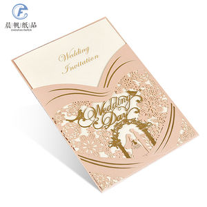 Hindu Wedding Invitation Card Wed Card Elegant White Wedding Invitation Cards Set