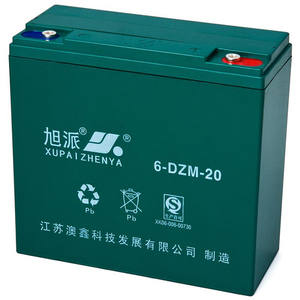 xupai 12v 20ah scooter electric battery 6-DZM-20 model