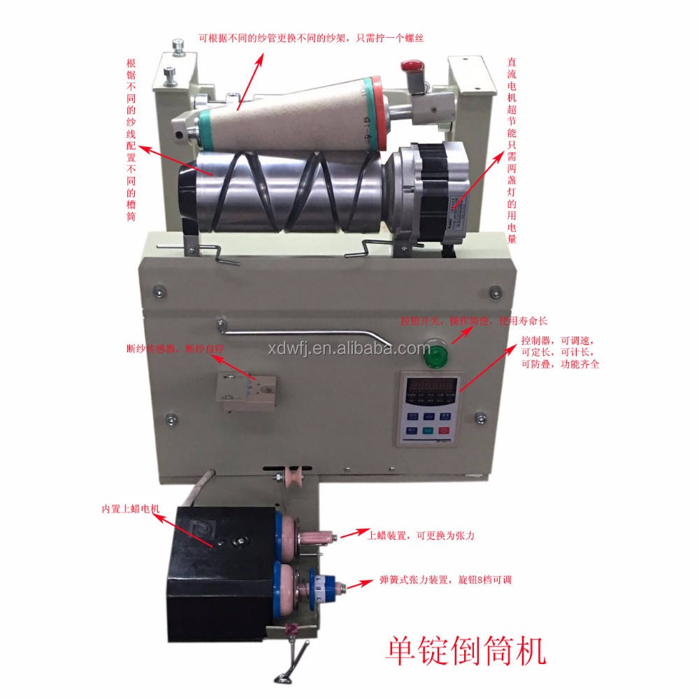 Textile Cone to Cone Yarn Winder Machine with Winding Drum