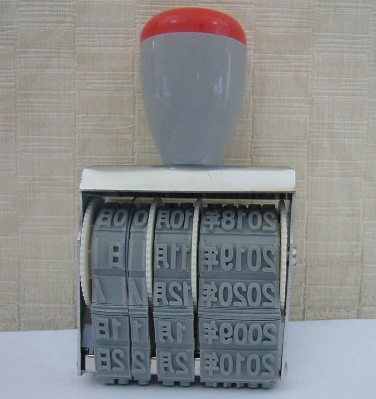 office use stamp digital date stamp automatic metal number stamp with ink pad