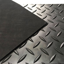High Quality Bulk Rubber Car Floor Mats